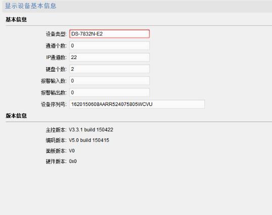 海康威视格式转换工具pc版 v4.0.0 官方版