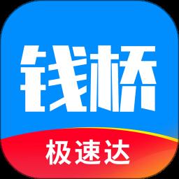 钱桥商城最新版 v1.5.2 安卓版