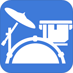 架子鼓音乐伴奏软件v3.1.7 安卓版
