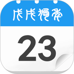生活万年历最新版 v1.11.6 安卓版