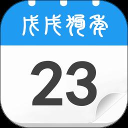 生活�f年�v最新版 v4.0.0 安卓版