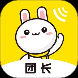 易乎团长app v1.19.0 安卓版