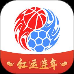 红胜体育官方版 v2.3.4 安卓版