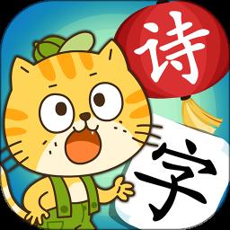 小笨猫识字官方版 v1.7.3 安卓版