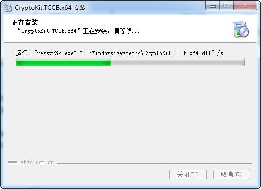 天津�y行�W�y�名控件最新版 v1.0 官方版