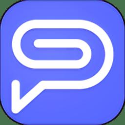 完美工事app v8.7.2 安卓版