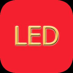 led大字幕app v16.0 安卓版
