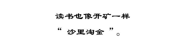 金桥简隶书字体官方版