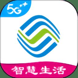 河南移动智慧生活手机版 v6.3.8 安卓版