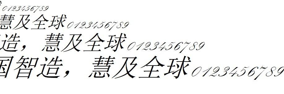 palace script mt字体完整版 免费版