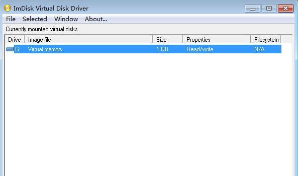 ImDisk Virtual Disk Driver(虚拟磁盘软件)