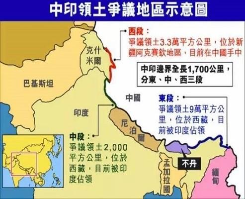 藏南地区地图高清版