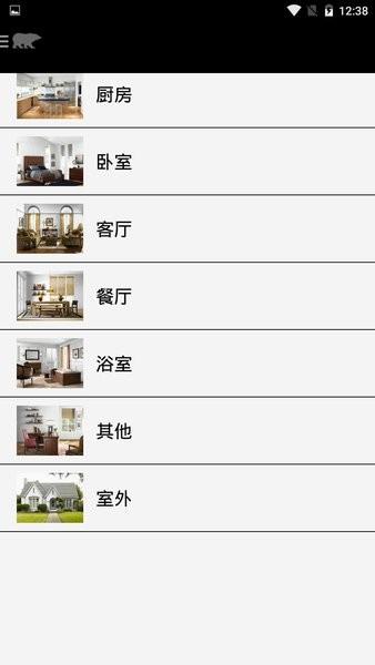 behr百色熊app v1.4.2 安卓版