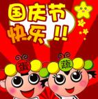 幼��@���c��L���D片大全