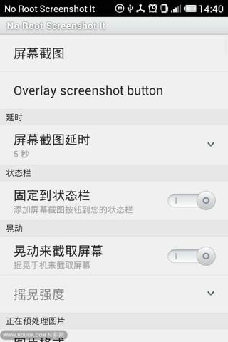 no root screenshot it汉化版 v3.4 安卓版