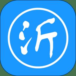 沂川商城app