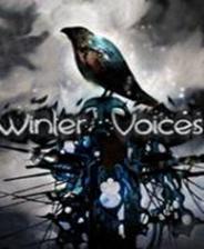 冬之声游戏单机版