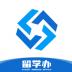 留学办app