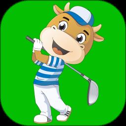 高球玩伴app