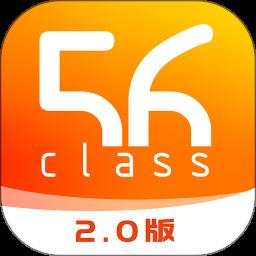 56号教室app平台