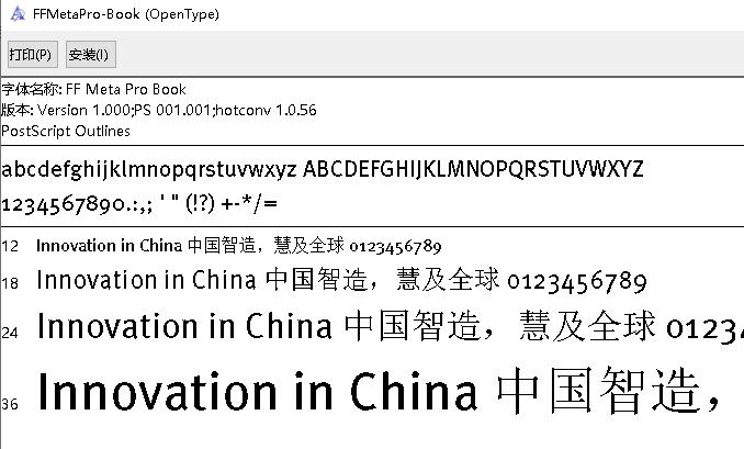ff meta字体免费版