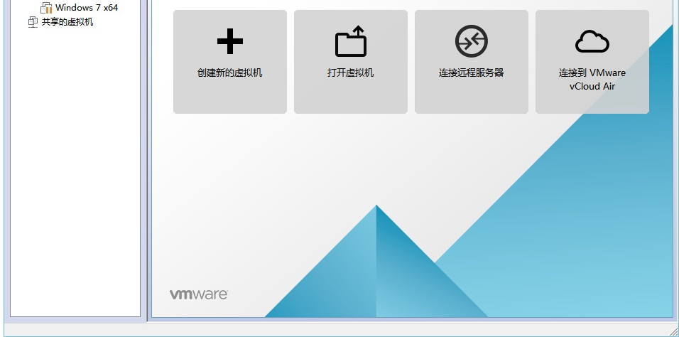 vmware workstation 13 pro 中文版