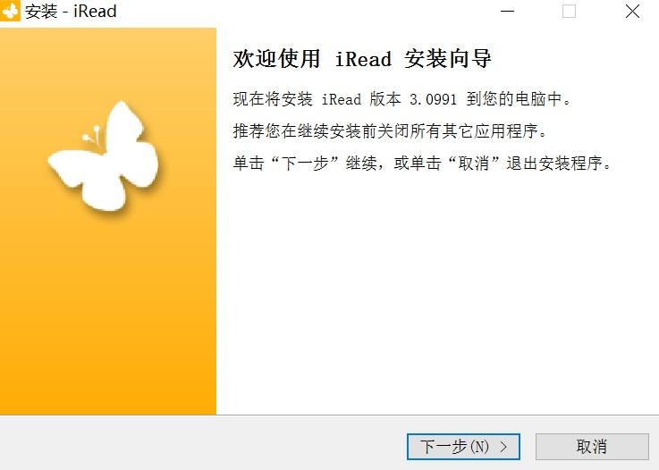 iread软件