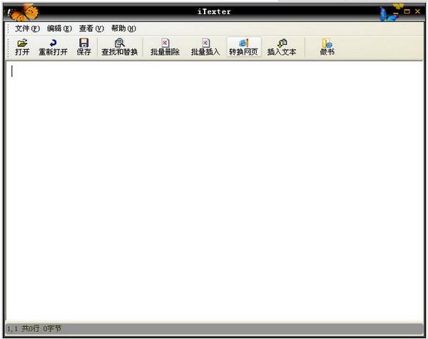 iread爱读书pc版 v3.0991 电脑版