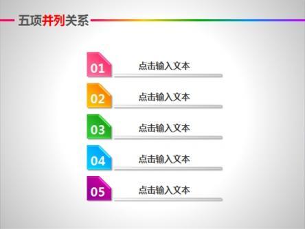 ppt图表转换专家中文版