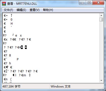 mrt7enu.dll文件 免费版