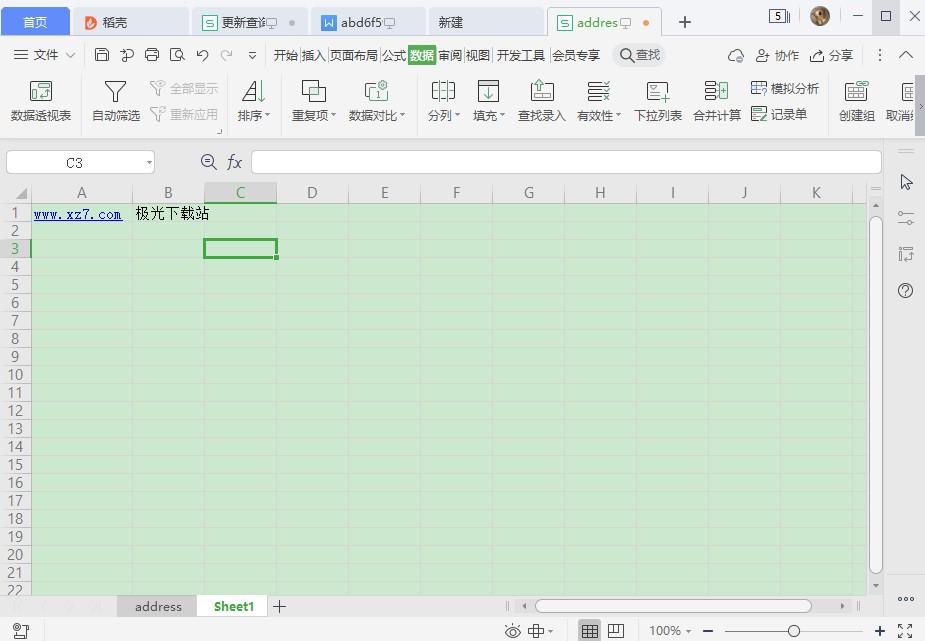 wps office2020版 v11.1.0.10072 最新版