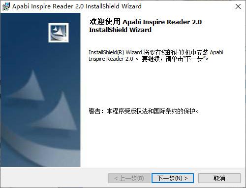 apabi inspire reader电脑版