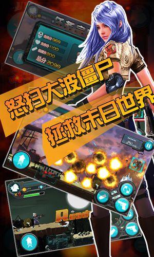 枪神姬手机游戏 v1.0 安卓版