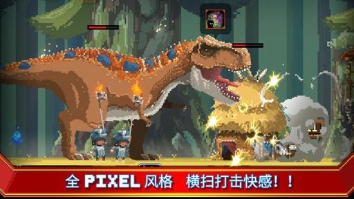 小小恐龙世界中文版 v2.1.3 安卓版