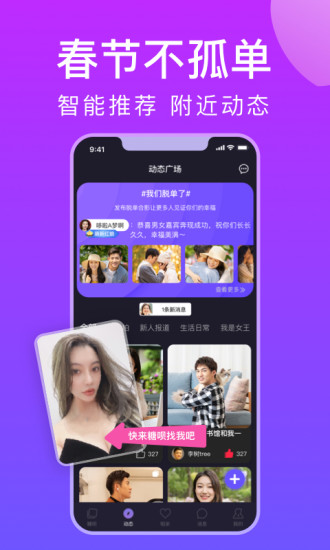 糖呗app v3.5.0 安卓版