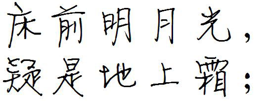 徐静蕾字体ttf