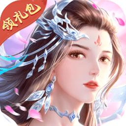 剑玲珑之剑侠奇缘手机版 v1.7.3.0 安卓版