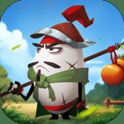 拆蛋三国游戏 v1.0.1 安卓最新版