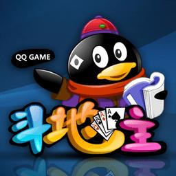 qq斗地主hd版v1.4.2 最新版
