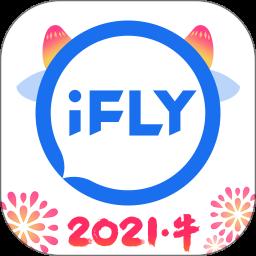 科大讯飞语音合成 v5.0.7 免费版