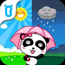 宝宝学天气免费版 v8.8.10.02 安卓版