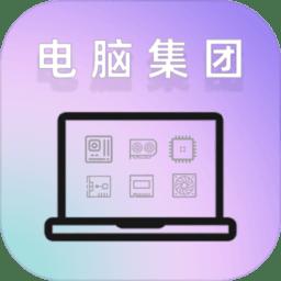 ��X集�F手游 v1.1.7 安卓版