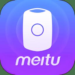 美图遥控器app