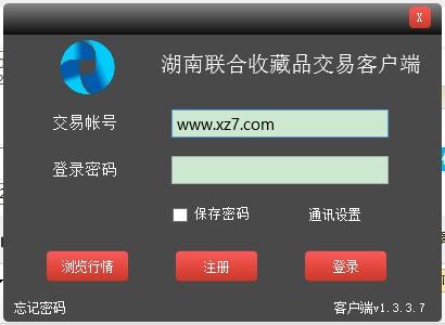 湖南联合收藏品交易平台 v1.3.3.7 官方版