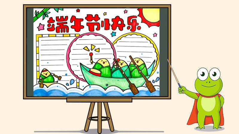 小学生手抄本图画