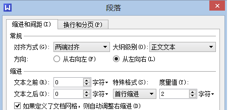 wps office专业版