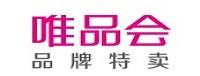 广州唯品会电子商务有限公司