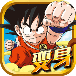 小悟空fighting苹果手游v2.2.1 iphone版