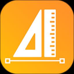 测量仪appv2.3 安卓免费版
