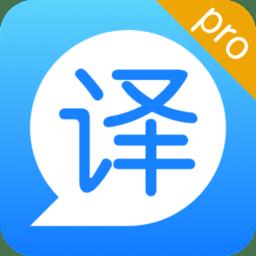 旅行菜单翻译app v2.0.1.1 安卓版